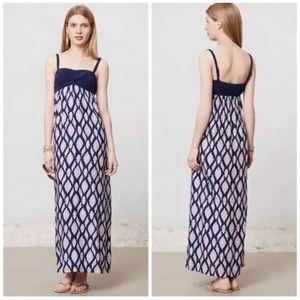 Anthropologie Lilka Twisted Ikat Maxi Dress XXSP